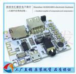 4.2蓝牙音频接收器模块 DIY蓝牙 无线模组无损车载音箱功放板改装