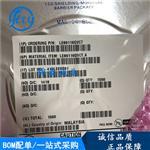 LE89116QVCT LQFP48 LEGERITY USB接口芯片