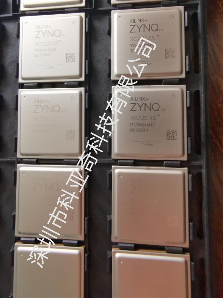 XC7Z045系列�L期�溆腥�新�F��齑�。XILINX/��`思