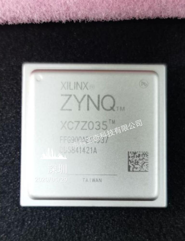 XC7Z045-1FFG900C商�I�