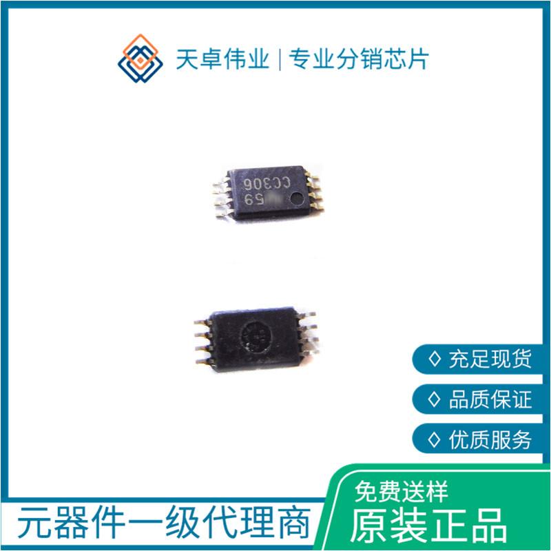 SN74CBTD3306PWR