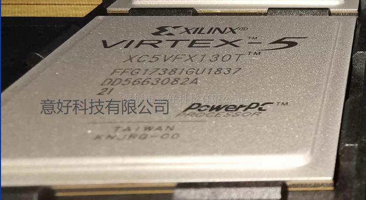XC5VFX130T-1FFG1738C