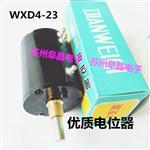 前进牌多圈电位器现货 WXD4-23-4.7K   WXD4-23-10K