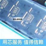 UPS5817E3肖特基二极管整流器