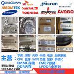 ACS711KLCTR-12AB-T 霍尔电流传感器 原厂订货