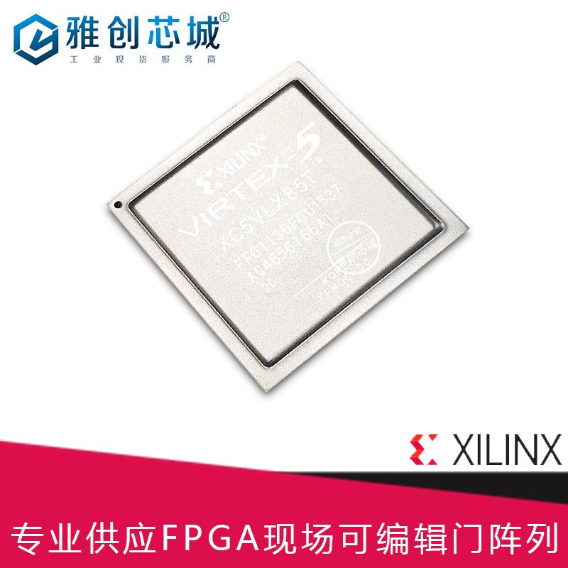 Xilinx_FPGA_XC5VFX130T-3FFG1738I