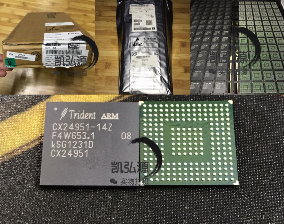 CX24951-14单芯有线调制解调器芯片