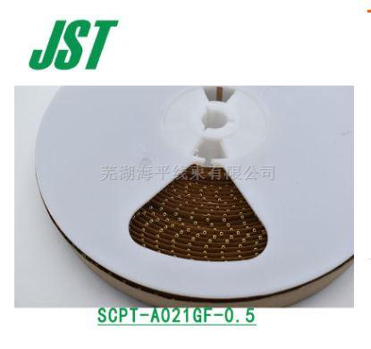 SCPT-A021GF-0.5