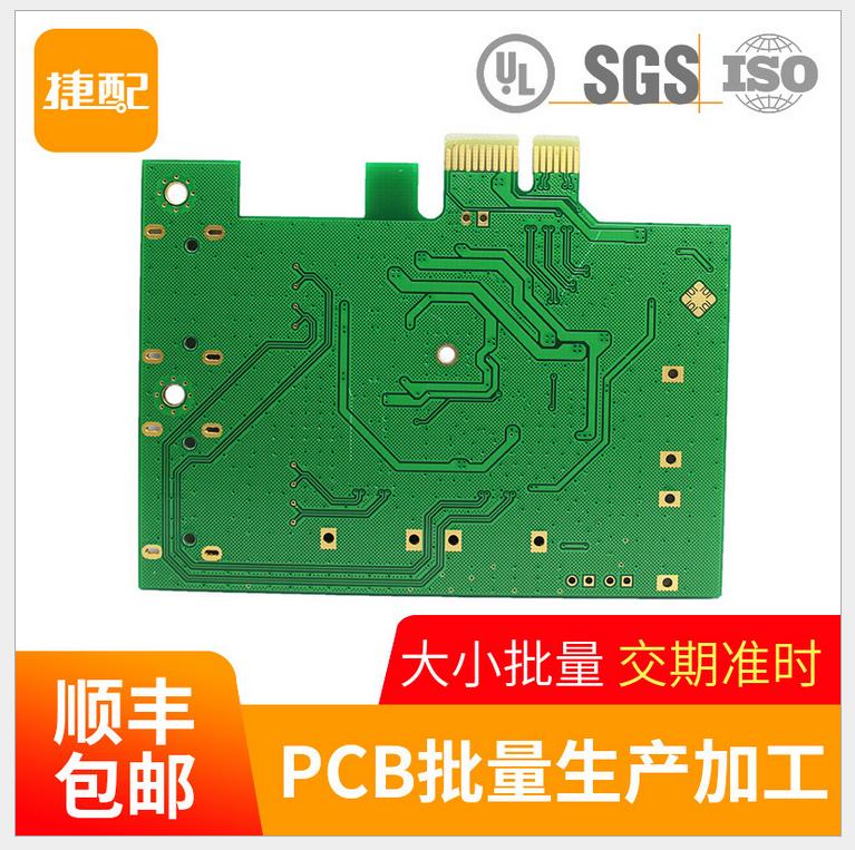 捷配PCB生�a浙江�路板焊接加工元器件