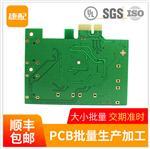 捷配PCB生产浙江线路板焊接加工元器件