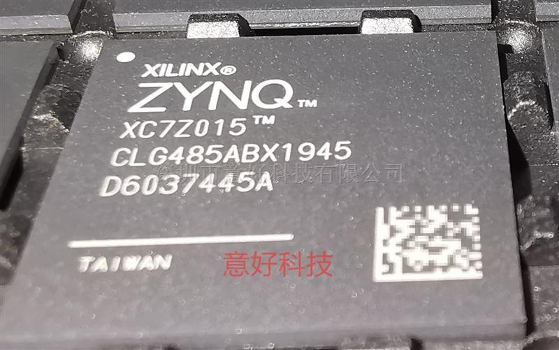 XC7Z015-2CLG485C