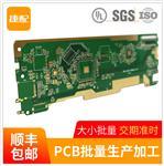 江浙沪pcb电路板生产 加工厂单双面板多层板批量生产加工制作厂家