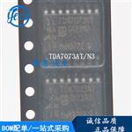 TDA7073AT/N3