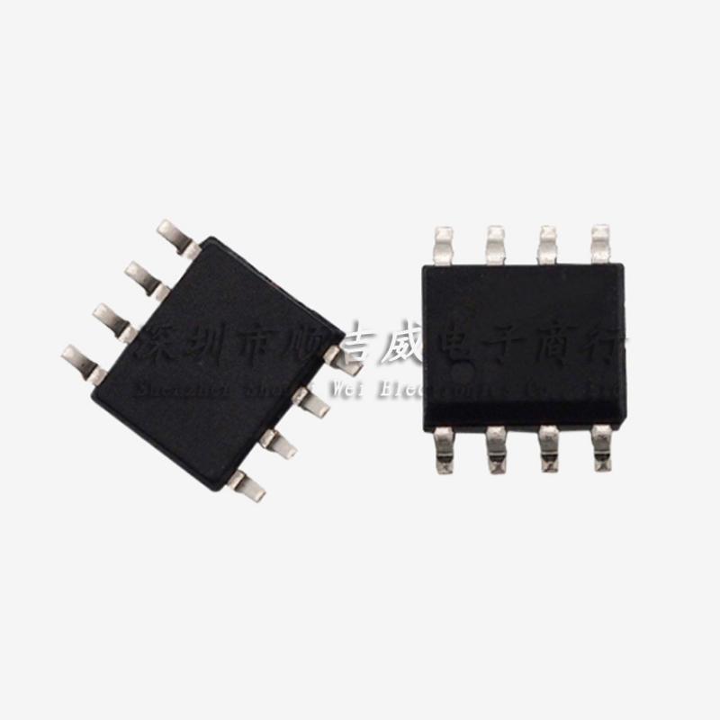 双通道运算放大器IC芯片AD8572ARZ-REEL7
