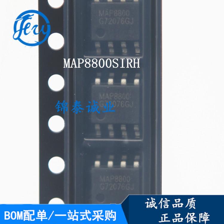 IC芯片MAP8800SIRH