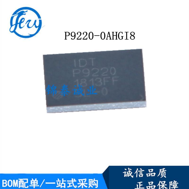 P9220-0AHGI8