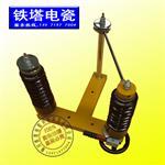 GN-80/3-2电除尘高压隔离开关GN-72/3-2S