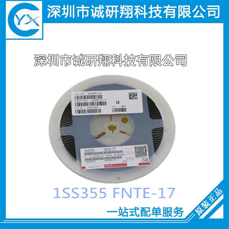 1SS355 FNTE-17