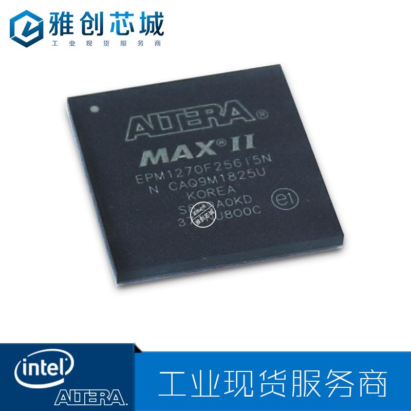 EP4CE75F23C9LN_嵌入式FPGA工业级芯片