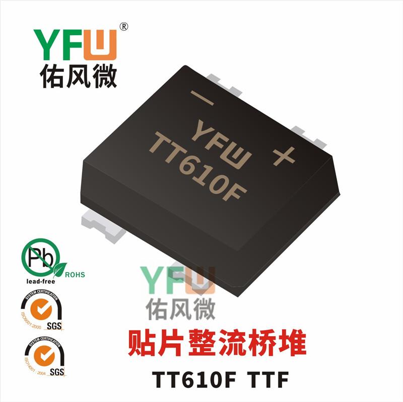 TT610F