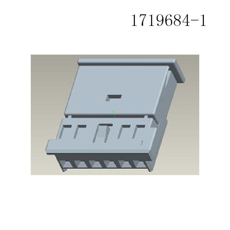 1719684-1