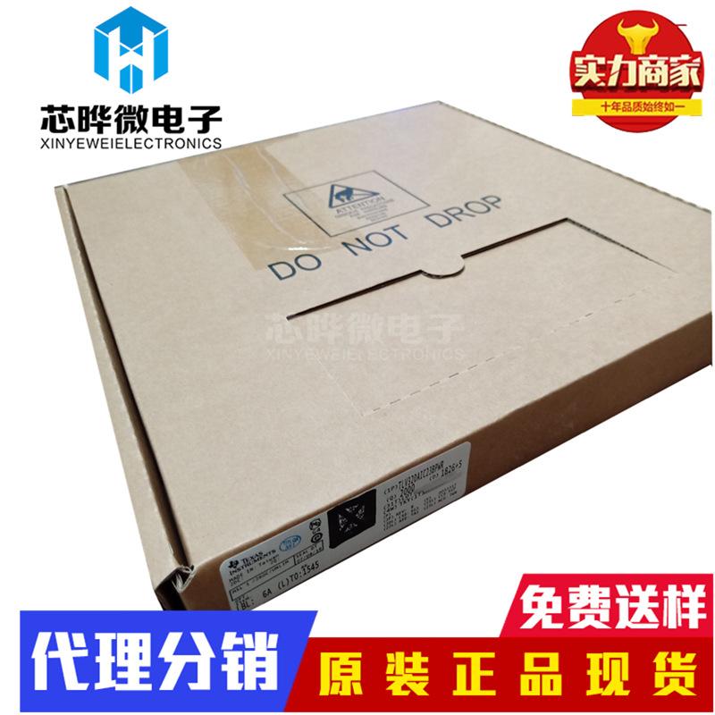 原装现货音频放大器TPA3130D2DAPR
