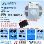 JSPI140A/Schottky/1A/40V/封装SOD-123FL/贴片/全新原装/捷捷代理商