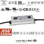 台湾Meanwell防雨型LED开关电源XLG-150-24-A上海现货价格