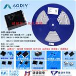 SMCJ30A/TVS ESD/二极管/静电保护器/30V/封装DO-214AB(SMC)/贴片/全新原装