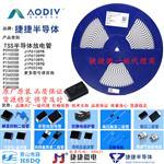 CP0640SC/放电管/64V/封装SMB/贴片/全新原装/捷捷代理商