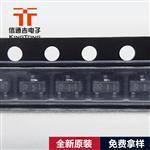 TI 电压基准芯片 LM385M3X-1.2/NOPB SOT-23