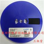 长电贴片三极管S9013 J3  SOT-23
