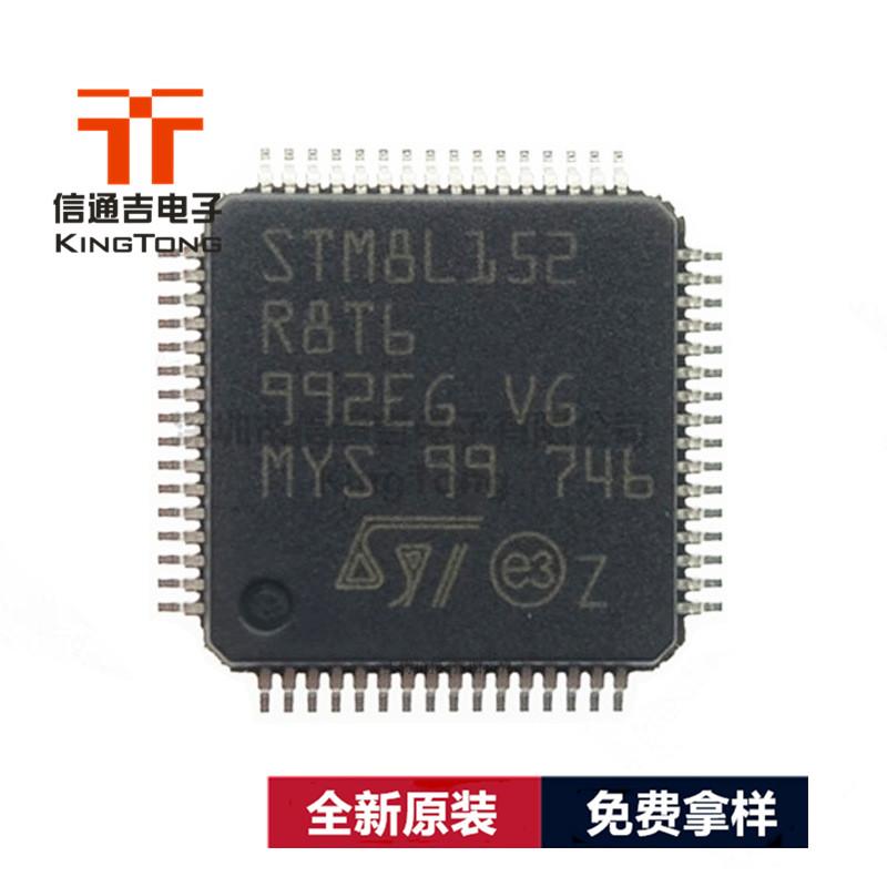 STM8L152R8T6