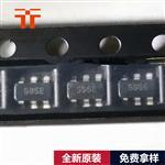 HMC595ETR HITTITE SOT23-6 射频开关芯片