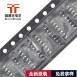 SN74HC125DR TI SOIC-14缓冲器驱动器接收器