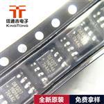 DS1307Z+T&R MAXIM SOIC-8 实时时钟芯片