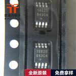 DS18B20U+T&R MAXIM 温度传感器芯片 MSOP-8