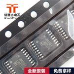 LM5574MTX TI TSSOP16 开关稳压器