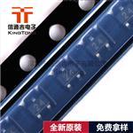 PESD5V0L1BA TVS ESD防静电保护二极管