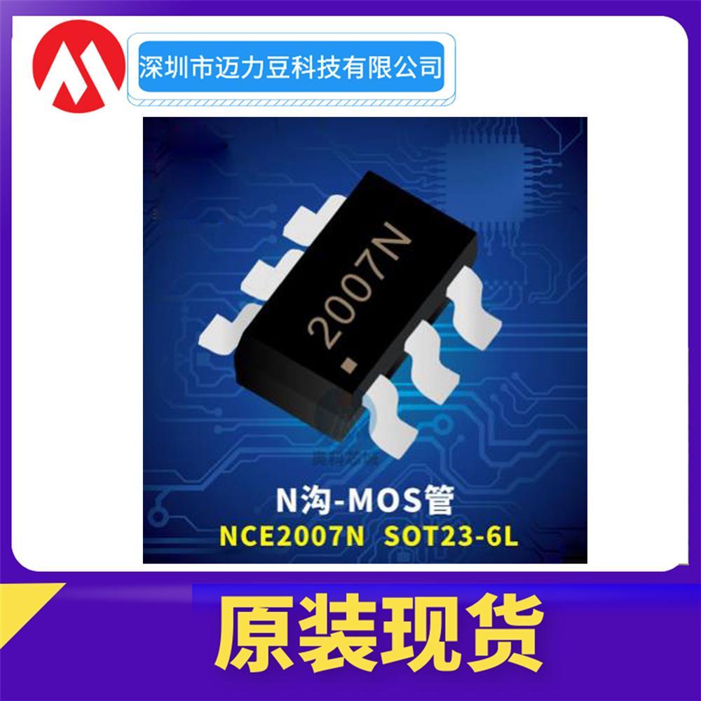 NCE2007N 20V 6.5A SOT23-6L
