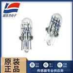 火焰传感器 R9533 现货优质服务
