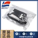 FS4003系列FS4003-5-R-CV-A流量传感器