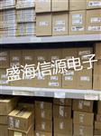 TOSHIBA 东芝 变容二极管 1SV325