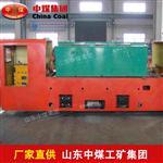 5吨蓄电池电机车结构布局