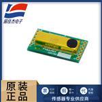 CDM7160-C00模块用于室内空气质量控制