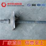 螺纹钢锚杆生产厂家及价格优惠