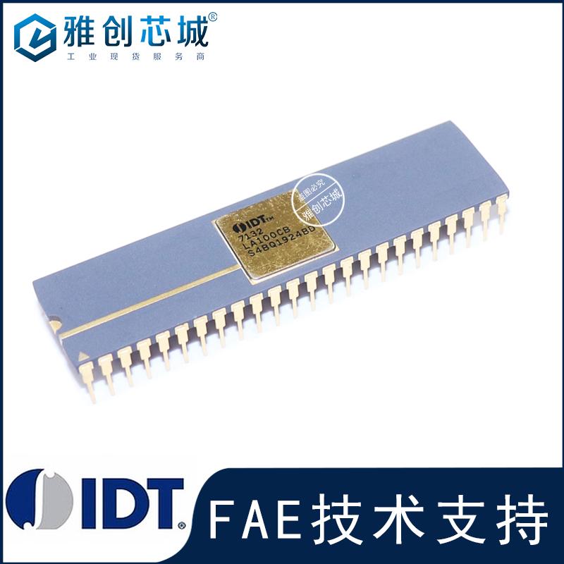 IDT7132LA100CB_工业级芯片