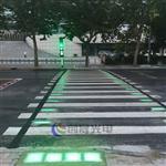 智慧发光地砖_智能交通信号埋地灯