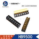 HB-9500 栅栏式接线端子 间距9.5MM