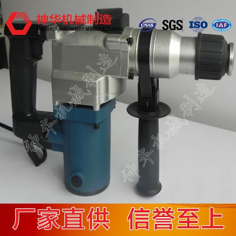 GBH36V电锤技术参数